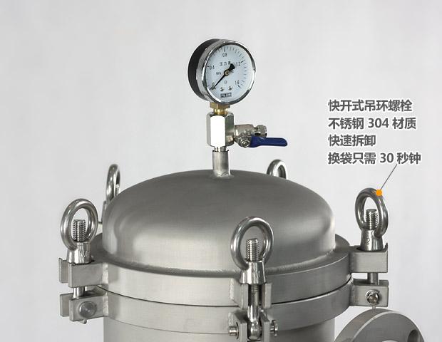 自清洗过滤器对农村污水的处理